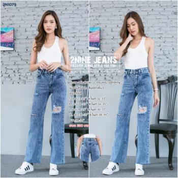 กางเกงยีนส์ขายาว ► 2N1079