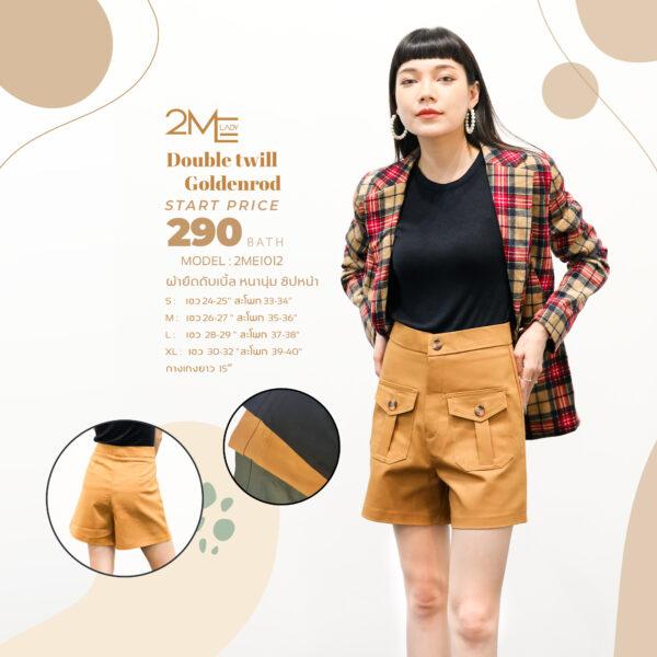 กางเกงขาสั้น(ผู้หญิง) ผ้ายืด มี 3 สี รุ่น 2N1090